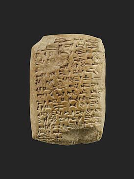 Amarna Letter – Written from Abi-milku of Tyre to the King of Egypt.