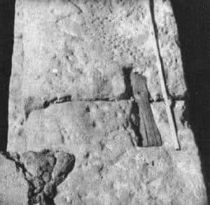 Close-up - Dovetail cramp in Ramesses III temple at Medinet Habu