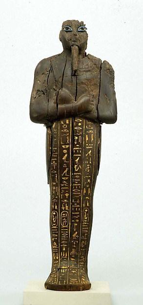 Shabti Funerary Statue of Amenhotep III